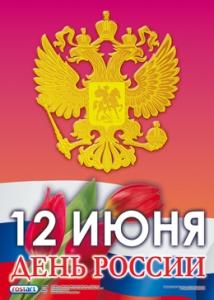 12i-pl-14a4