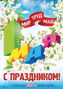 1m-pl-13-a2