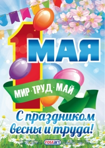 1m-pl-14-a1