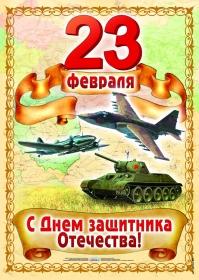 23Ф-ПЛ-1