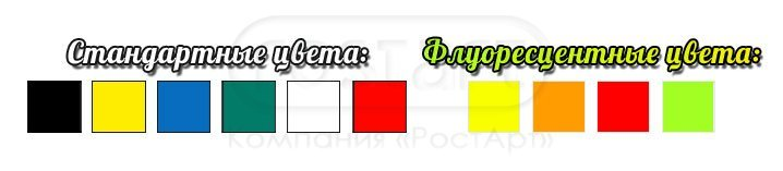 pattern-colors