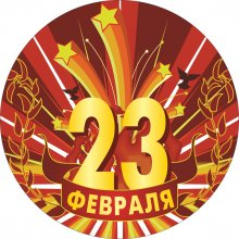 23-2020-2