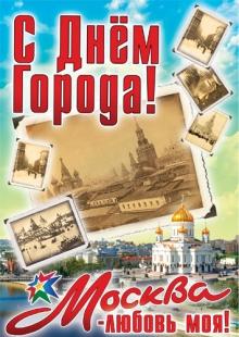 Плакат ДГ-ПЛ-4