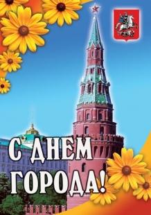 Плакат ДГ-ПЛ-44_1