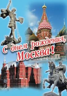 Плакат ДГ-ПЛ-38_0