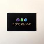 Изготовление дисконтных карт из пластика на заказ карта постоянного клиента дизайнерские услуги РостАрт Москва 2017