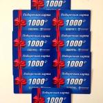 Изготовление пластиковых карт скидочных карт подарочных карт с эмбоссированием для сети стоматологии РостАрт Москва 2017