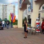 Флаговые конструкции флажная лента оформление Школы к 1 сентября 2016 РостАрт 0882
