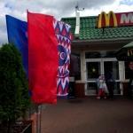Изготовление флаговой конструкции металл пошив флагов расцвечивания полноцветная печать флагов РостАрт Москва 2017 993