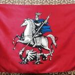Изготовление флагов на заказ печать флагов флаг Москвы двусторонний печать на атласе для Префектуры г Москвы РостАрт Москва 2018 8900