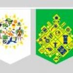 Изготовление флажной ленты из бумаги на заказ ламинирование Бразилия Чемпионат Мира по футболу РостАрт 2016