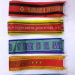 Изготовление лент печать на ткани дизайнерские услуги РостАрт Москва 2017 2009