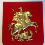 Герб на пластике герб Москвы РостАрт Москва 2018 2