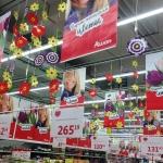 Изготовление гирлянд из флажков из бумаги на заказ флажная лента на заказ из бумаги пример Москва 2018