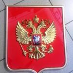 Герб на пластике герб Москвы РостАрт Москва 2018
