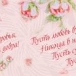 Интерьерная печать дизайнерские работы изготовление банера на заказ для свадьбы РостАрт Москва 2017 1556
