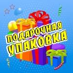 Интерьерная печать на баннере дизайнерские услуги оформление магазина РостАрт Москва 2017