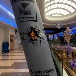 Интерьерная печать для Парка развлечений Москва 2017