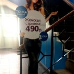 Изготовление ростовой фигуры на заказ для сети салонов красоты Точка Красоты РостАрт Москва 2017