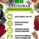 Печать плакатов на заказ дизайнерские услуги Интерьерная печать на пленке РостАрт Москва 2017