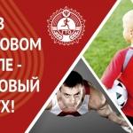 Разработка дизайна печать на баннере РостАрт Москва 2018 10221
