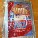 Изготовление лайт-боксов на заказ с подсветкой с плакатом Новый 2018 Год интерьерная печать на бумаге ситилайт РостАрт Москва 2017