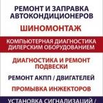 Изготовление штендера на заказ интерьерная печать на пленке РостАрт Москва 2018