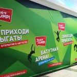 Широкоформатная печать на баннере интерьерная печать на баннере Москва 2018