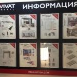 Изготовление информационных стендов на заказ интерьерная печать стендов резка акрила Москва РостАрт 2018