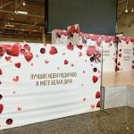 Интерьерная печать на баннере изготовление пресс-волла на заказ Москва 2018