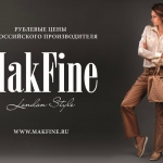 интерьерная печать для магазина MakFine Ростарт 4422