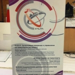 Изготовление ролл-аппа roll up на заказ интерьерная печать на баннере на бумаге с ламинацией РостАрт Москва 2018 1078