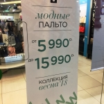 Интерьерная печать на баннере на бумаге с ламинацией изготовление ролл-аппов roll up на заказ Москва 2018