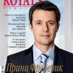 Печать каталогов печать журнала Роялс Royals magazine Москва РостАрт 2018 номер 2
