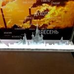 Лазерная резка акрилового стекла окрашивание светодиодная подсветка Москва 2016