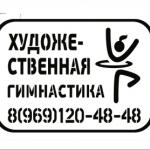 Изготовление трафарета на заказ лазерная резка пластика дизайнерские услуги подготовка макета к резке РостАрт Москва 2017 5502