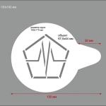 Изготовление трафарета на заказ для кофейных чашек дизайнерские услуги подготовка макета к резке РостАрт Москва 2017