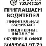 Изготовление трафарета большого размера на заказ лазерная резка пластика ПЭТ РостАрт Москва 2018 8712