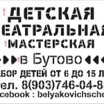 Изготовление трафаретана заказ лазерная резка пластика ПЭТ РостАрт Москва 2018 8716