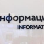 Лазерная резка пластика акрилового стекла лазерная гравировка акрила РостАрт Москва 2018