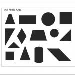 Изготовление трафаретов на заказ из пластики линейка с геометрическими фигурами из пластика РостАрт 2338