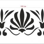 Изготовление трафарета для фактурной штукатурки из пластика на заказ дизайн подготовка макета к резке РостАрт Москва 5877