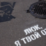 Оригинальное использование трафарета для нанесения надписи на асфальт Звездные Войны
