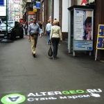 Трафарет на асфальт для рекламы сайта