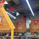 Изготовление гирлянд из флажков на веревке из бумаги с ламинированием на заказ Ашан 15 лет пример Москва 2017
