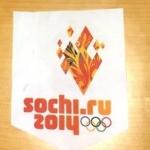 Полноцветная печать на ткани изготовление флажной ленты к Олимпиаде СОЧИ 2014 РостАрт 1003