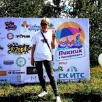 Изготовление гирлянды из флажков на заказ для мероприятия праздник пикник РостАрт Москва 2017 5539