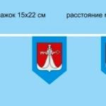 Изготовление флажной ленты на заказ из ткани полноцветная печать флажков для городского праздника РостАрт Москва 2017