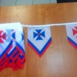 Изготовление флажной ленты на заказ печать флажков для оформления мероприятия РостАрт 3325