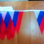 Изготовление флажной ленты на заказ печать флажков для оформления мероприятия РостАрт 3326